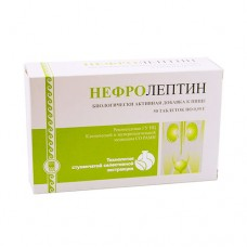 Нефролептин, 50 таб
