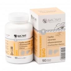 Антигельминт-био, капсулы 90 шт