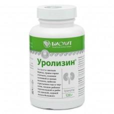Уролизин, гранулы 120 г