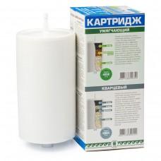 """Картридж для фильтров """"АРГО-К"""" и """"АРГО-МК"""" для уменьшения жесткости воды"""